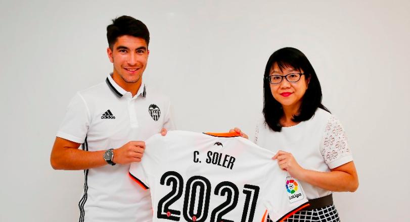 El Valencia 'ata' a Carlos Soler hasta 2021